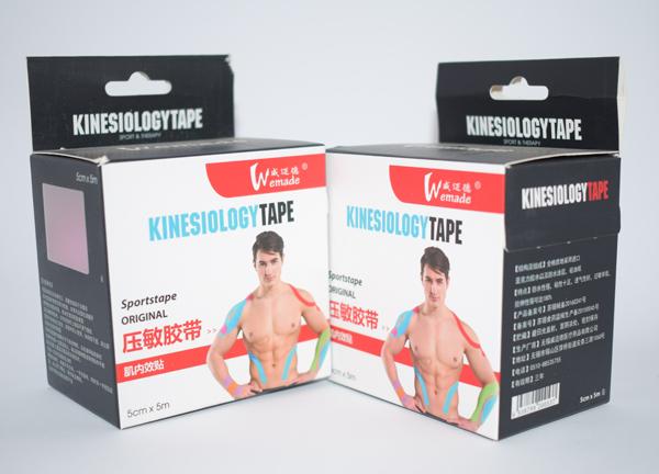 Banda kinesiologica: utilizarea acestora de catre sportivi